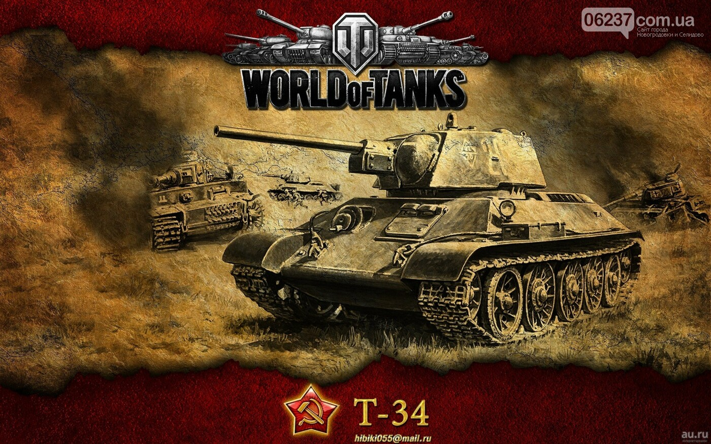 Вакарчук выступил в Минске на новогоднем корпоративе создателей игры World of Tanks, фото-1