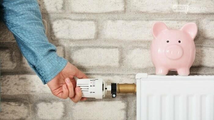 Тарифы на отопление для населения уменьшатся на 30% — Гончарук, фото-1