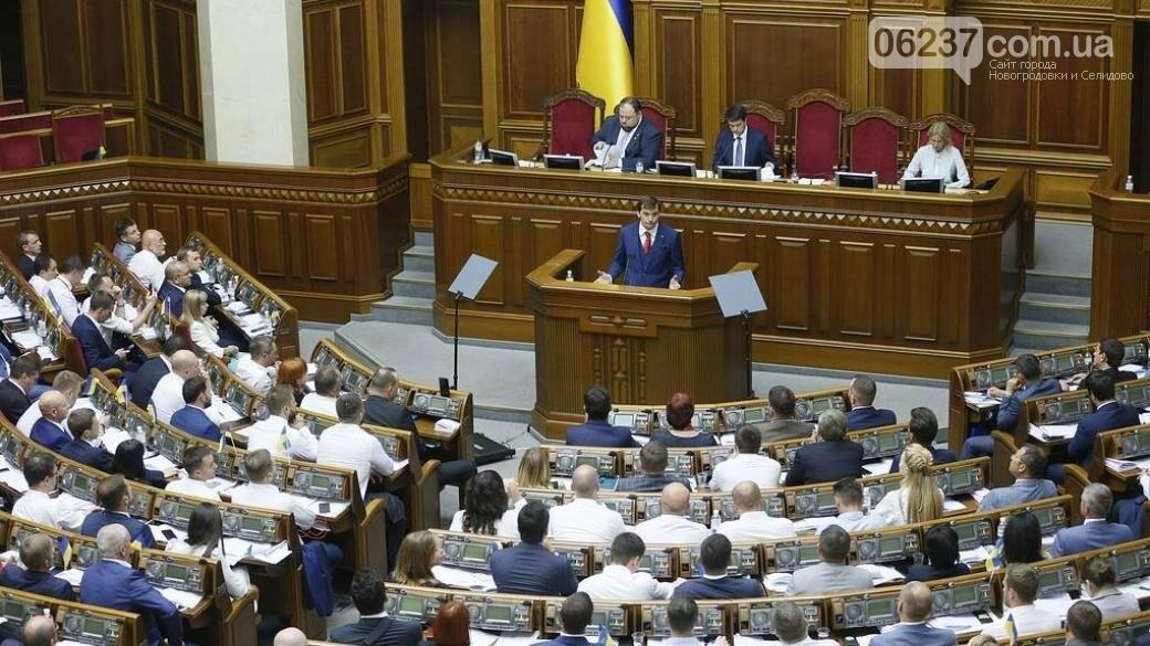 Депутатов ВР оштрафовали на 3 млн грн за прогулы, фото-1