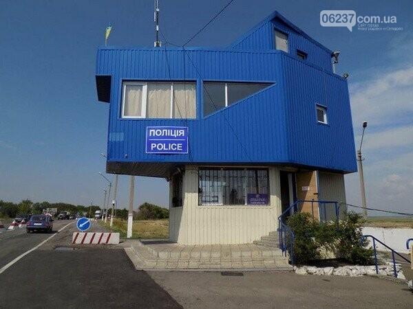 У жителя Селидово на блокпосту изъяли наркотики, фото-1