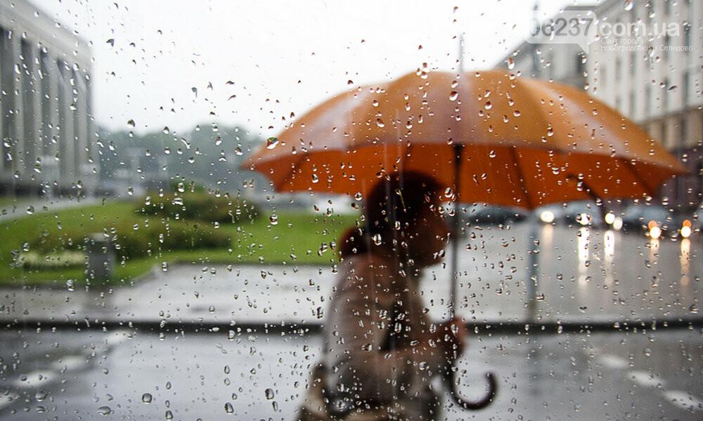 Пасмурно и дождливо. Синоптики рассказали о погоде на выходные, фото-1