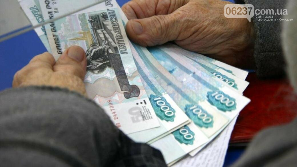 Более 400000 пенсионеров в ОРЛО получат повышенные пенсии уже с 4 января 2020 года, фото-1
