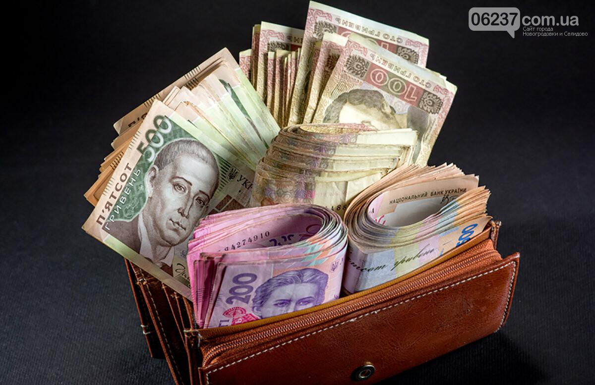 Невиконання держбюджету: кому можуть не виплатити зарплати в грудні, фото-1