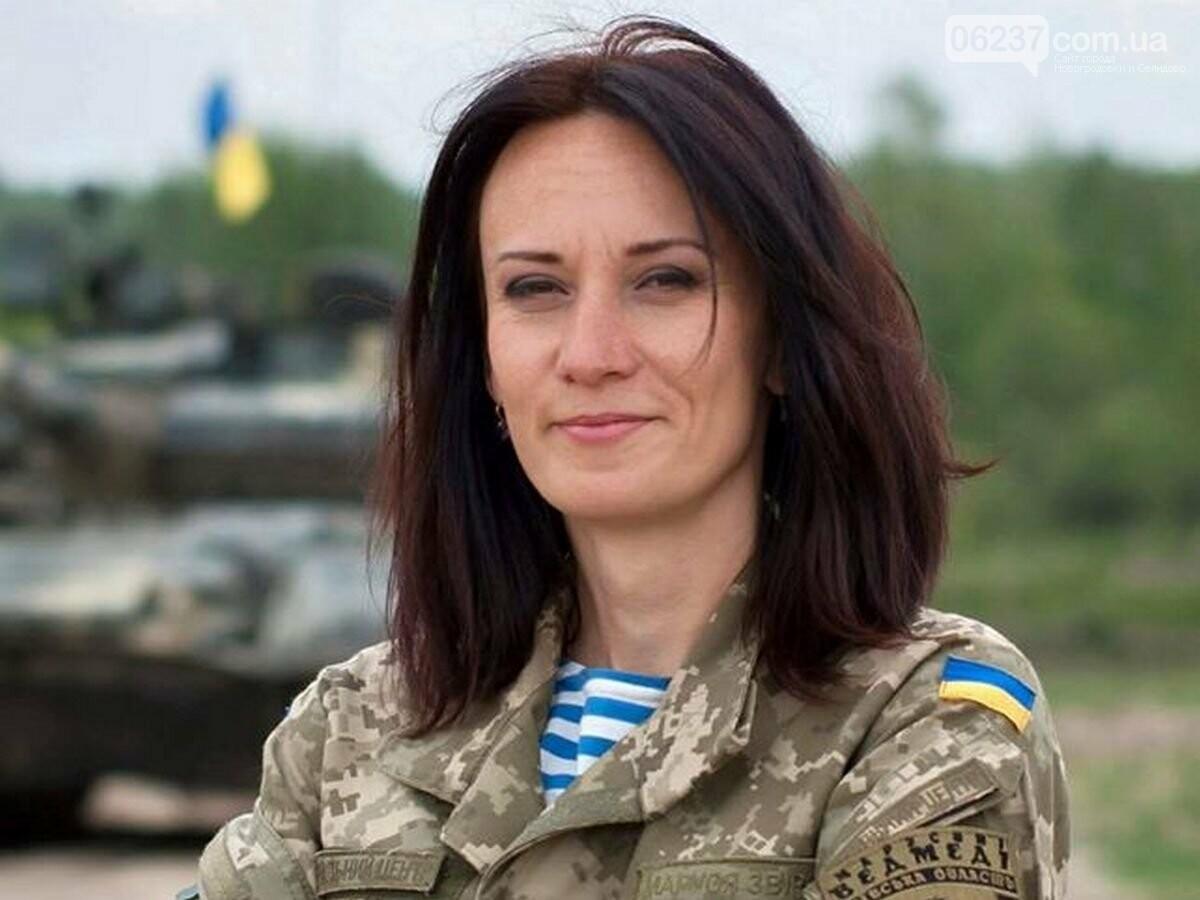 Зверобой написала заявление на директора ГБР Трубу после допроса, фото-1