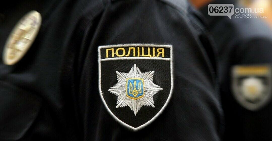 На Донеччині чоловік застрелив трьох сусідів та покінчив із собою, фото-1