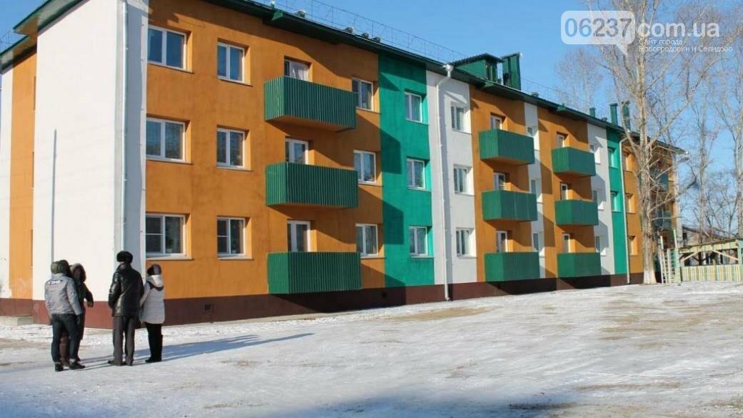 В Золотом отремонтируют 15 квартир для переселенцев, фото-1