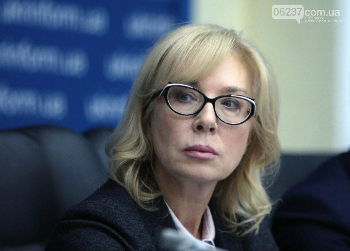 Денисова назвала фамилии освобожденных украинских военнослужащих, фото-1