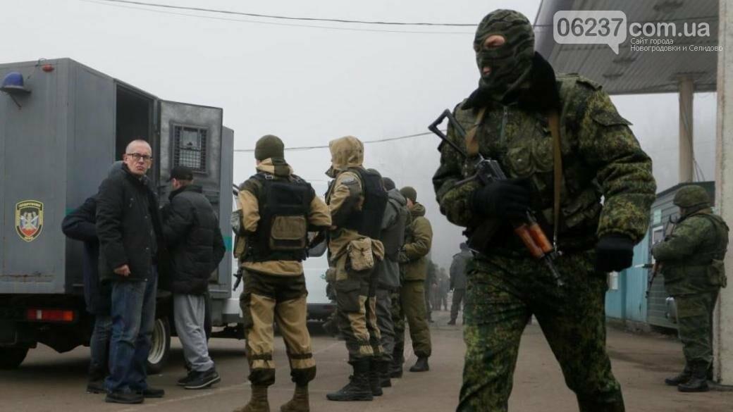 СМИ ОРДО: две узницы отказались покидать Донецк в рамках обмена пленными, фото-1