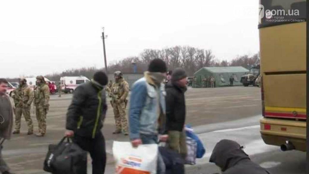 В сети показали, кого Киев выдает представителям ОРДЛО, фото-1