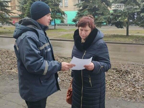 Жителям Селидово напомнили правила безопасности в период празднования новогодних и Рождественских праздников, фото-1