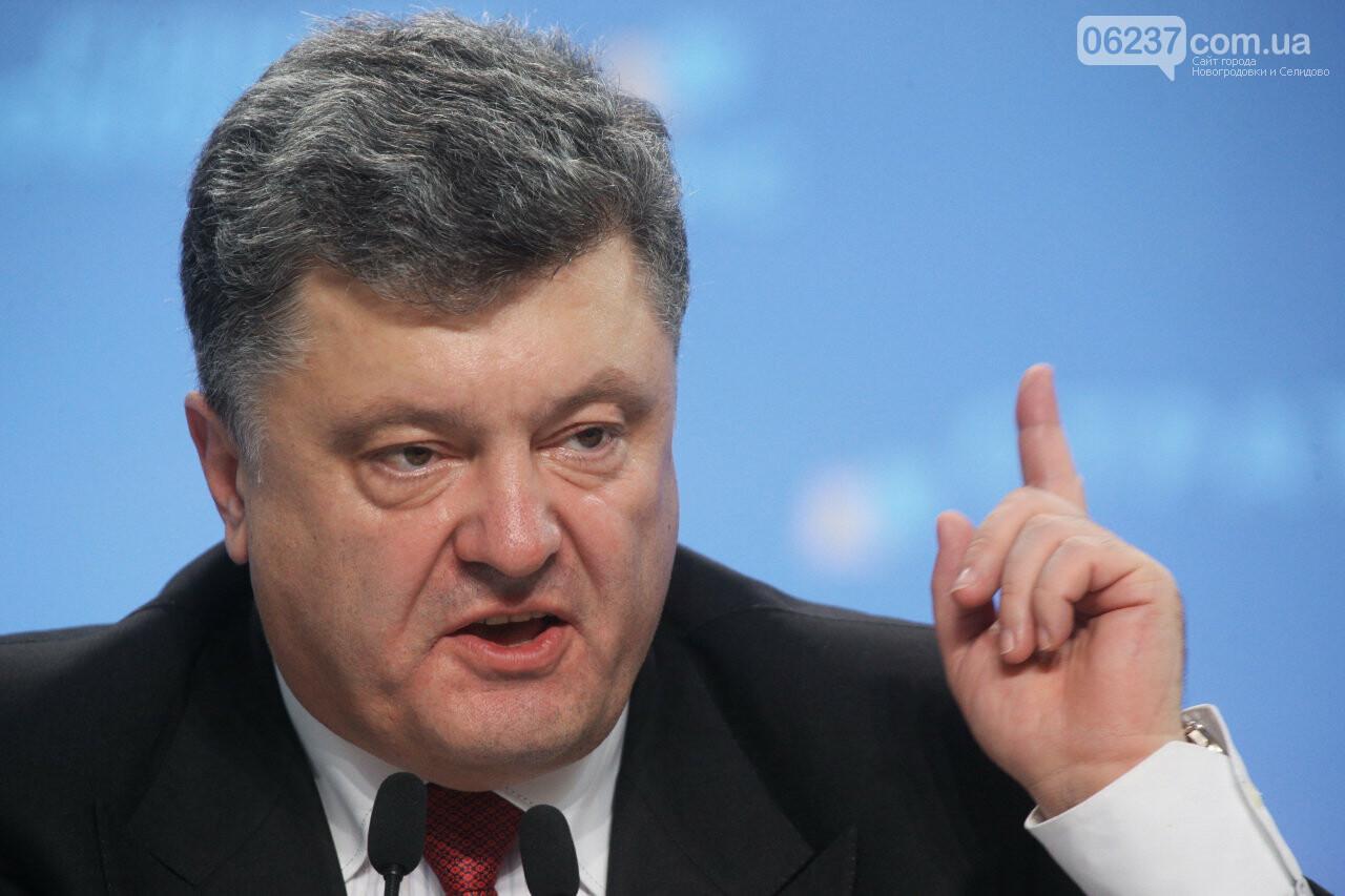 После обмена Зеленского Порошенко заявил, что освободил 3000 пленных, фото-1