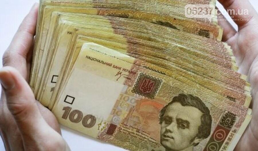 Минимальная зарплата в Украине повысилась на 13%, фото-1
