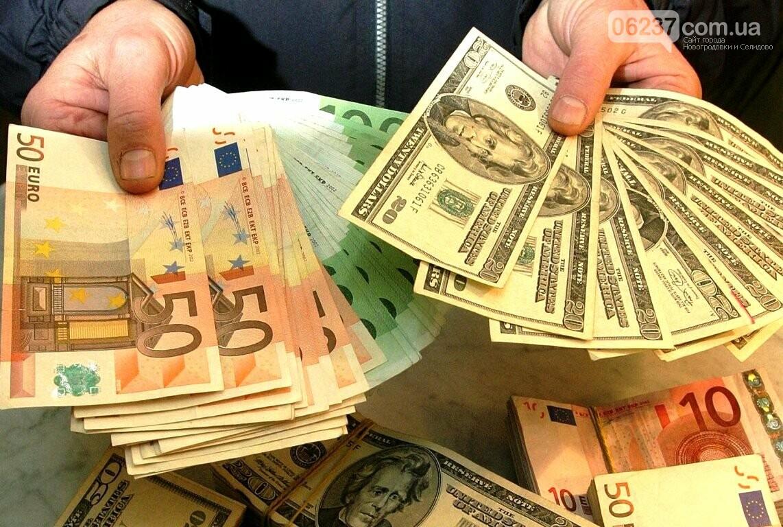 Эксперт рассказал в какой валюте лучше хранить сбережения в 2020 году, фото-1