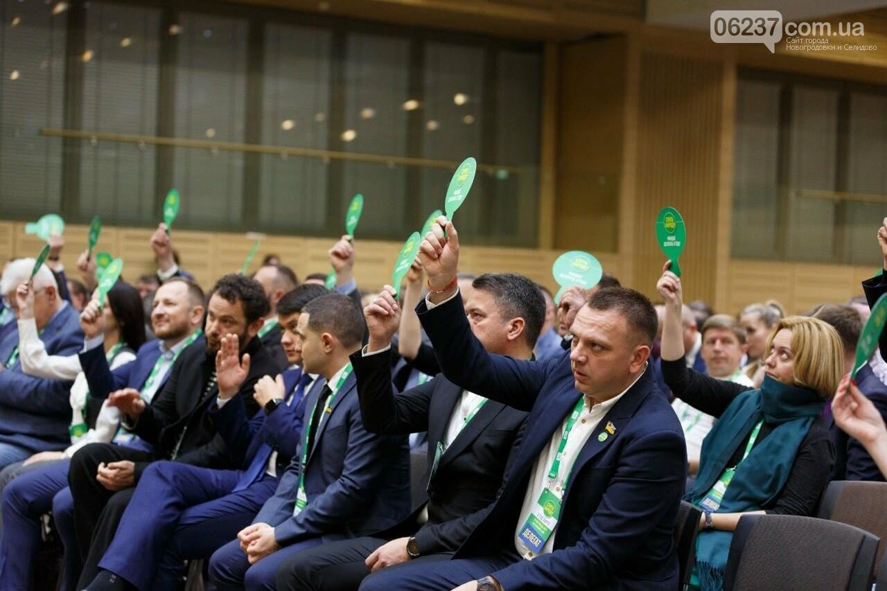 В «Слуге народа» пообещали украинцам «ряд приятных изменений»: опубликован список, фото-1