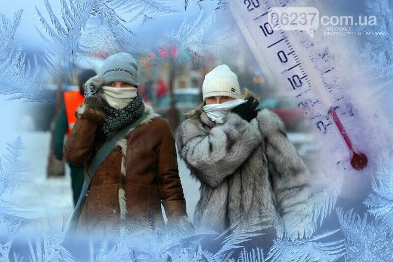 Погода на Рождество: чего ждать украинцам, фото-1