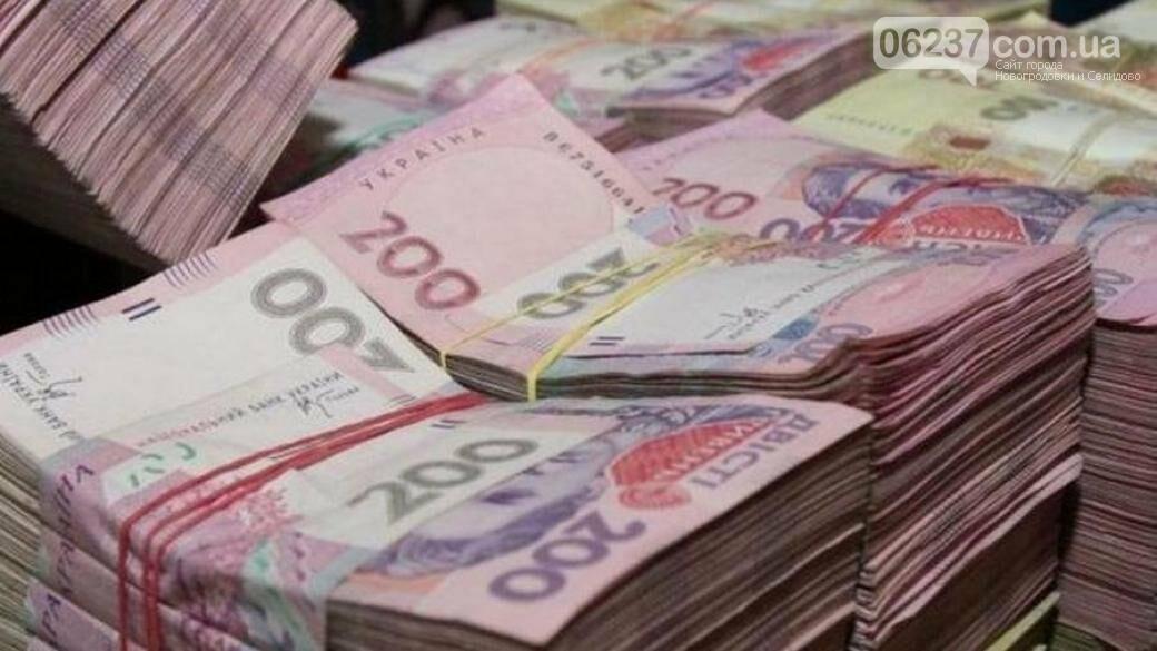 В небольшом селе под Одессой жители нашли на свалке матрас с деньгами, фото-1