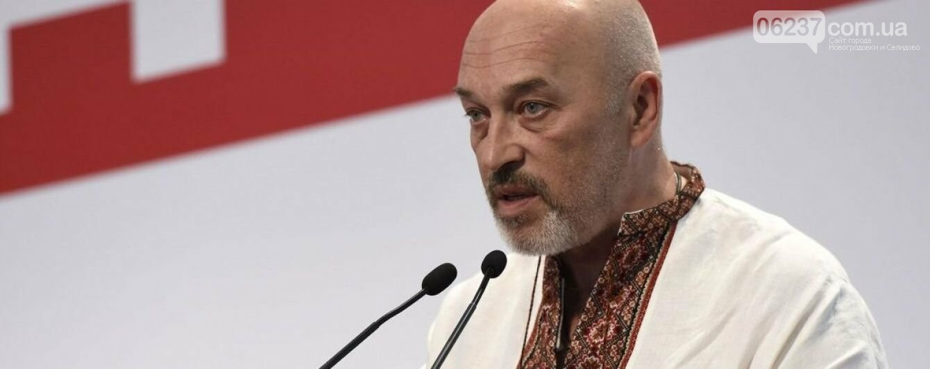 Тука рассказал, кто из жителей ОРДЛО и Крыма могут рассчитывать на вторую пенсию, фото-1