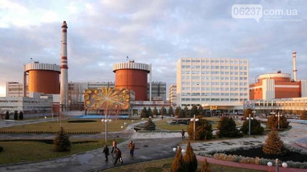 Энергоблок №3 Южно-Украинской АЭС подключили к сети, фото-1