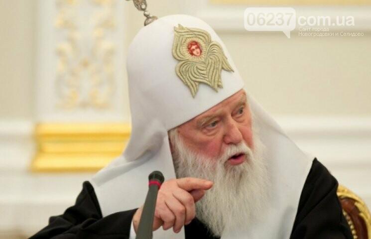Филарет отозвал подпись под документом о ликвидации УПЦ КП, фото-1