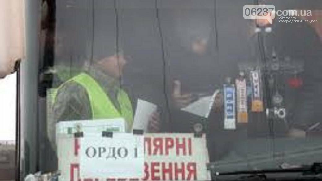 Что известно о пленных, которых Украина передала в ОРДЛО, фото-1