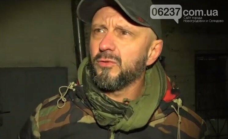 Убийство Шеремета: всплыли важные документы про Антоненко, фото-1