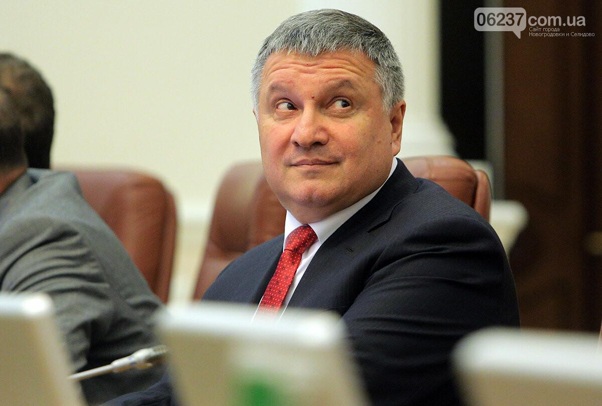 Больше всех получает Аваков: обнародованы данные о зарплатах министров, фото-1