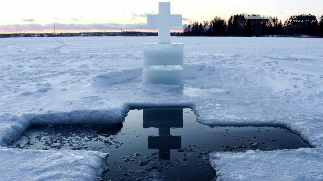 В гидропарке Житомира, во время крещенских купаний умер человек, фото-1