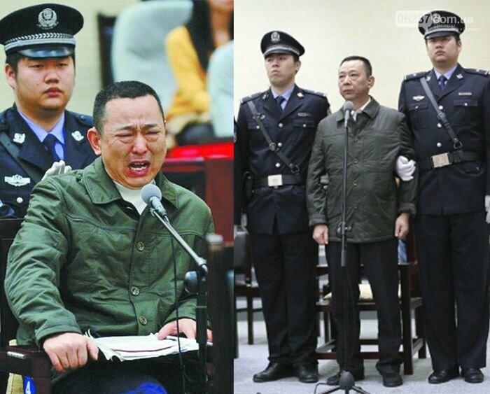 В Китае казнили миллиардера Лю Ханя, который брал взятки и продвигал на должности родственников и друзей , фото-1
