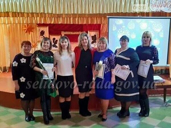 В Селидово торжественно наградили участников конкурса «Учитель года-2020», фото-1
