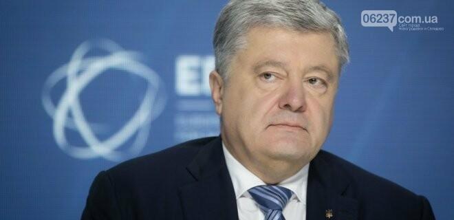 ГБР готовит принудительный привод Порошенко на допрос, фото-1