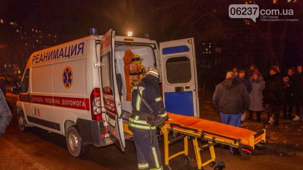 В Днепре прогремел мощный взрыв в многоэтажке: тяжело ранены два человек, есть разрушения, фото-1