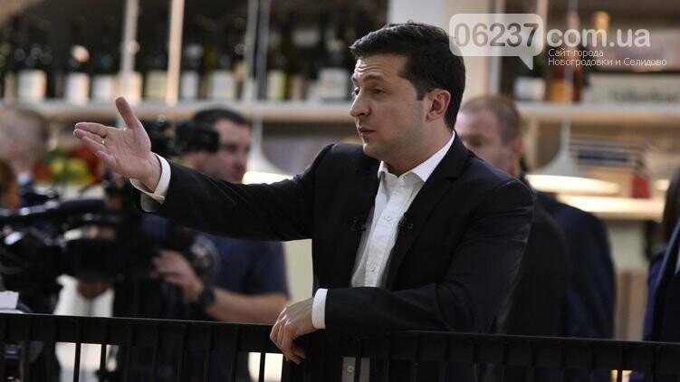 Зеленский назвал условие для своей отставки, фото-1