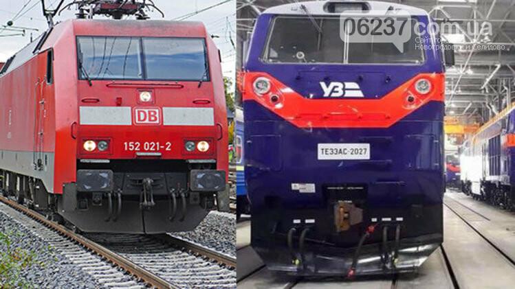 """Подорожание билетов и частные поезда. Отдадут ли """"Укрзалізницю"""" немцам и что будет с железной дорогой, фото-1"""