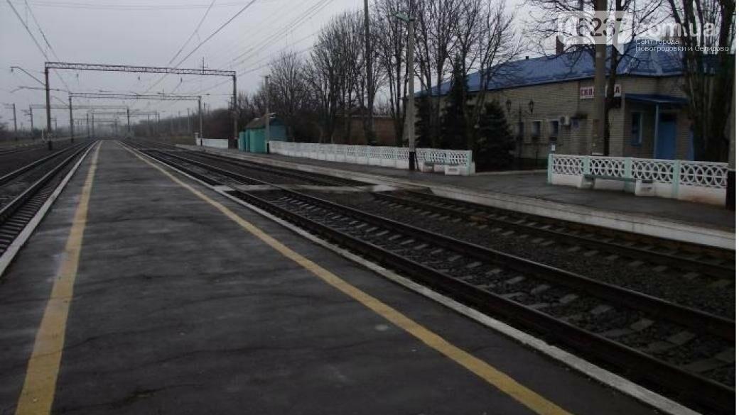 На Донетчине хотели взорвать железнодорожную станцию, фото-1