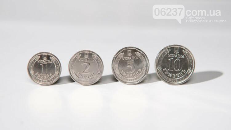 """Зеленского просят отменить металлические монеты из-за того, что """"они всех раздражают"""", а у слабовидящих - проблемы, фото-1"""