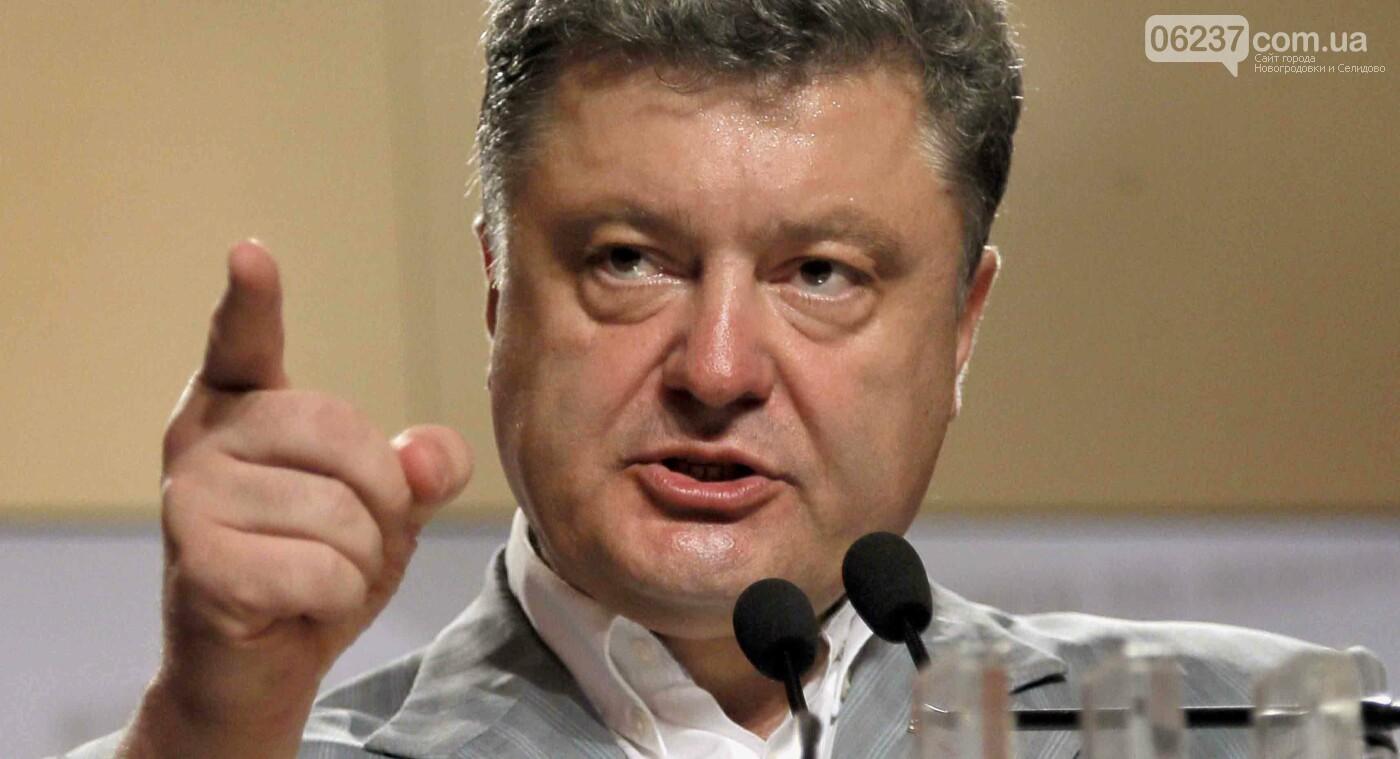 Порошенко подал 14 исков против ГБР, НАБУ и полиции, фото-1
