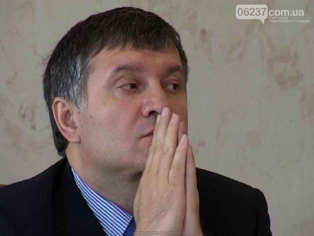 Дело Шеремета ведут к развалу? Почему Офис генпрокурора начал сомневаться в версии полиции и как это связано с судьбой Авакова, фото-1
