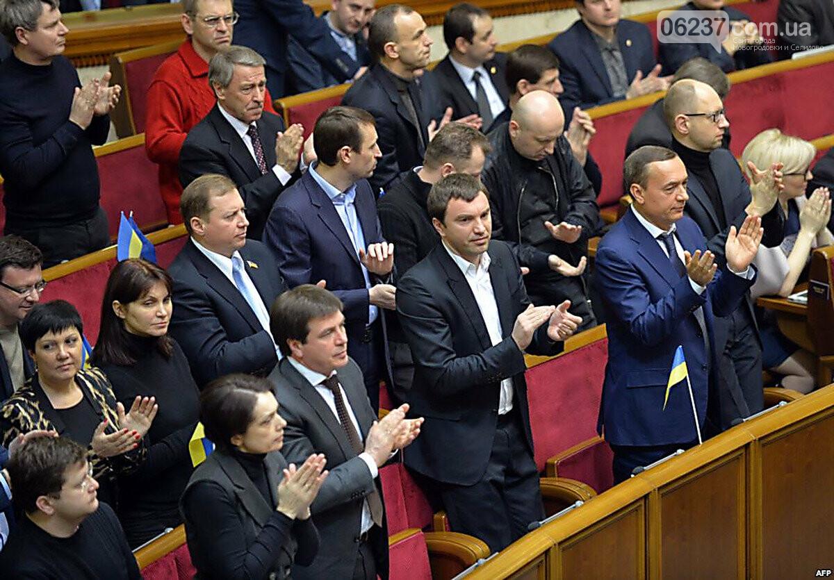 Росія заплатить за все: в Раді вигадали, як покарати Путіна, фото-1