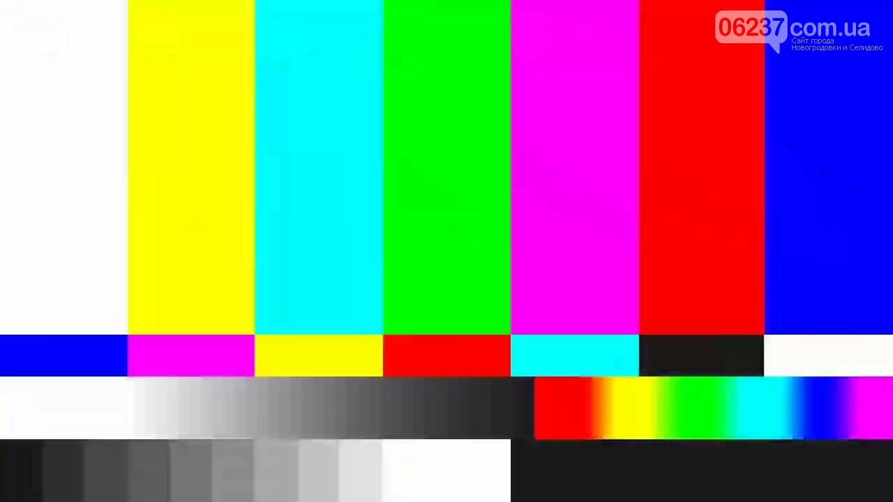 В Украине запретили еще три российских телеканала, фото-1