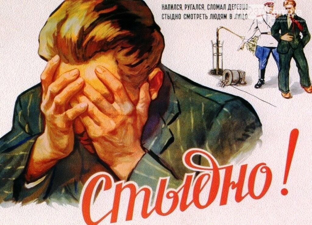 Абсурдные поводы, за которые могли посадить в СССР, фото-1