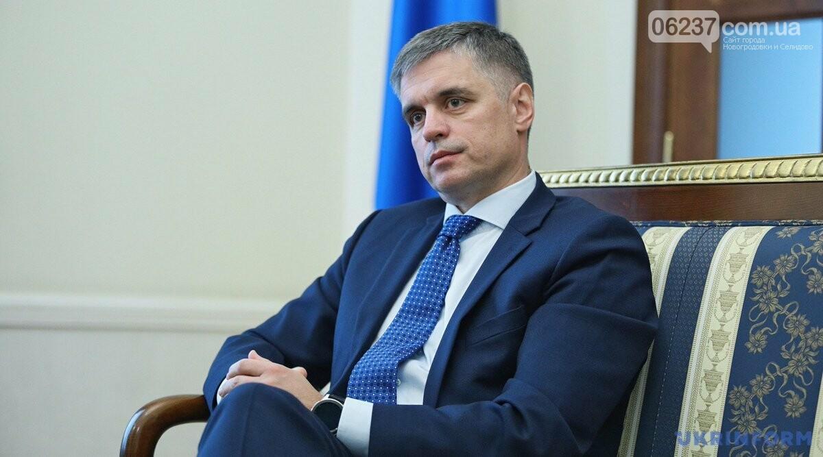 """""""Мы не собираемся праздновать 9 мая"""", - глава МИД Украины Пристайко, фото-1"""