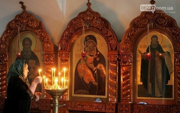 Православные христиане отмечают Прощеное воскресенье, фото-1