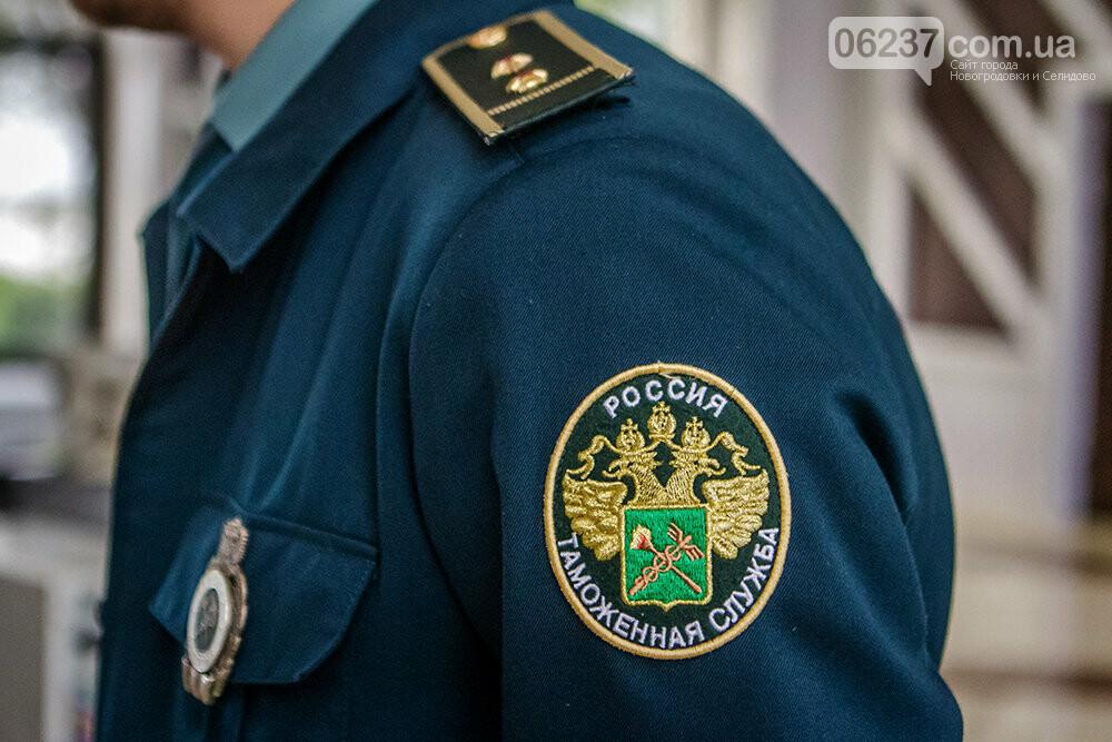 Въезд в Россию: для украинцев изменили правила пересечения границы, фото-1