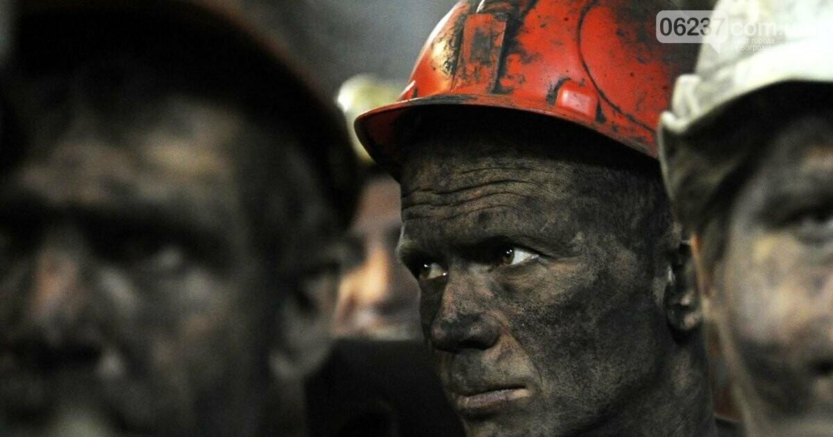На зарплаты шахтерам правительство выделило более 650 миллионов гривен, фото-1