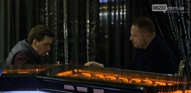 Гончарук и Ермак встретились в ресторане, фото-1