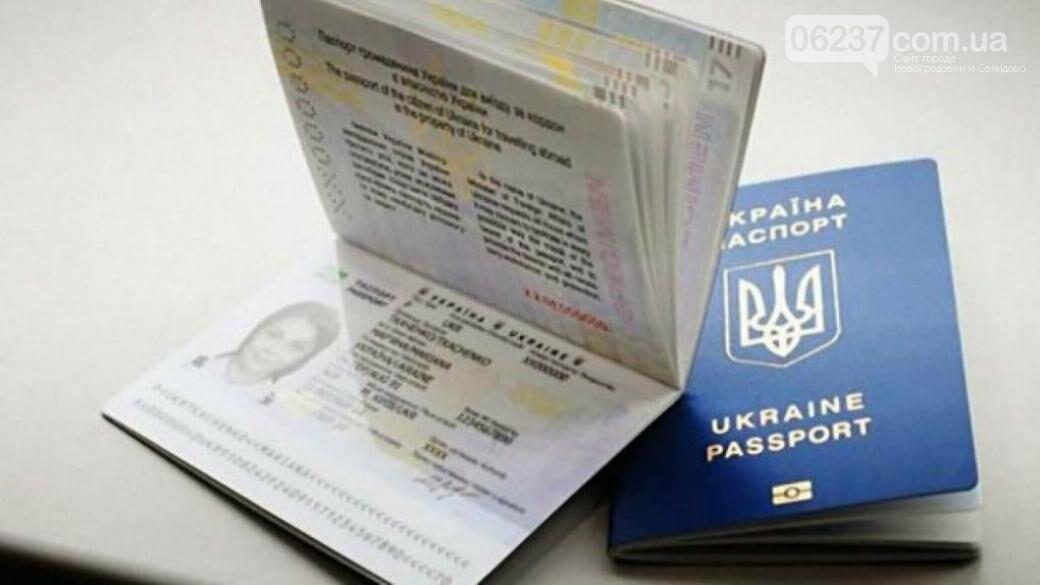 В областях Украины, пограничных с РФ, зафиксирован рост спроса на загранпаспорта, фото-1