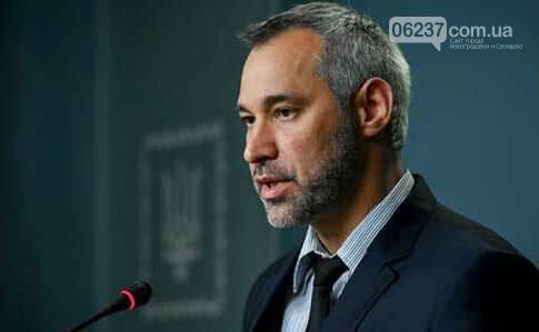 В Раде зарегистрировали проект постановления об отставке Рябошапки, фото-1