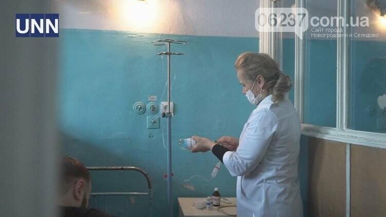 Появились фото из больницы в Черновцах, где лежит заболевший коронавирусом, фото-1