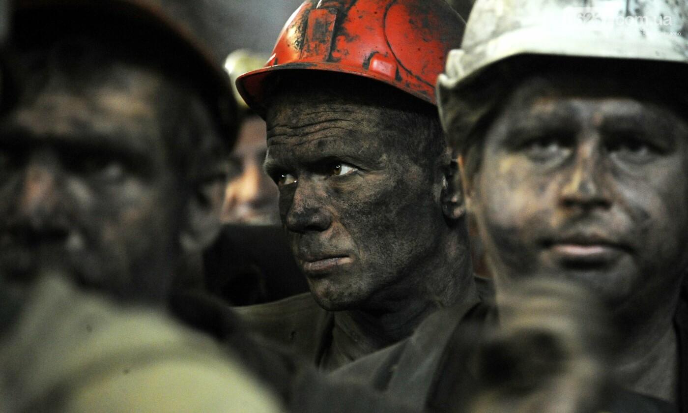 На шахты ГП «Селидовуголь» направлены средства для погашения задолженности по зарплате, фото-1