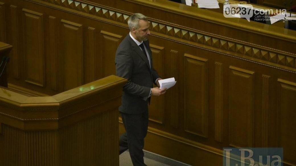 Верховная Рада проголосовала за отставку Руслана Рябошапки, фото-1